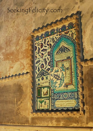 Ceramic tile work inside the museum